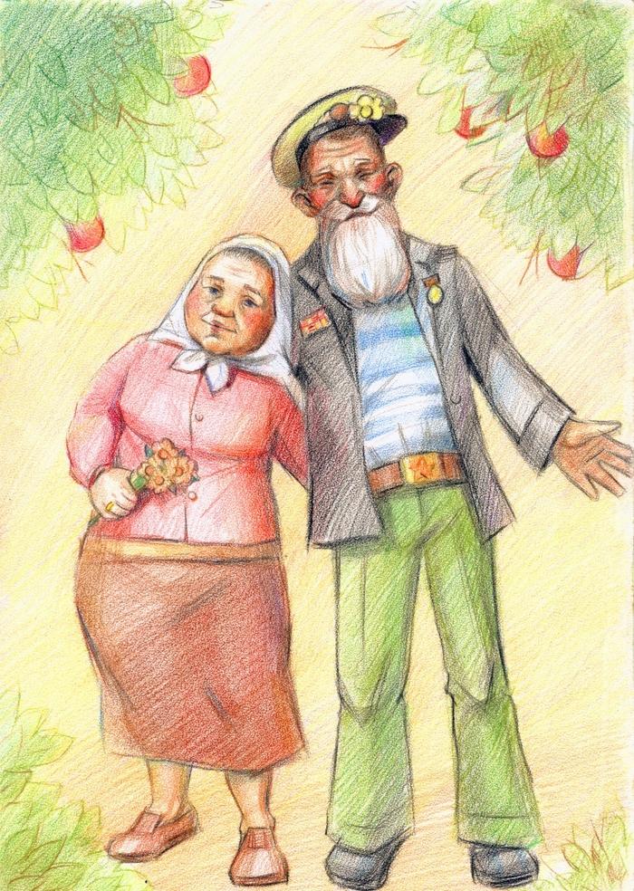 Открытка нарисованная на день пожилого человека