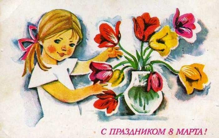 Рождения, нарисованная детьми открытка с цветами