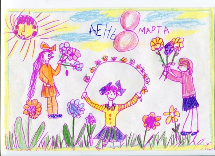 Детские открытки, открытка к 8 марта детские рисунки