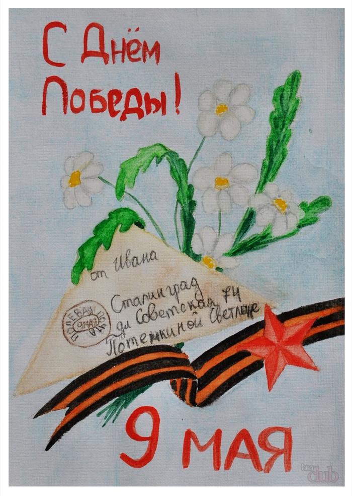Днем знаний, рисунки или открытки к дню победы