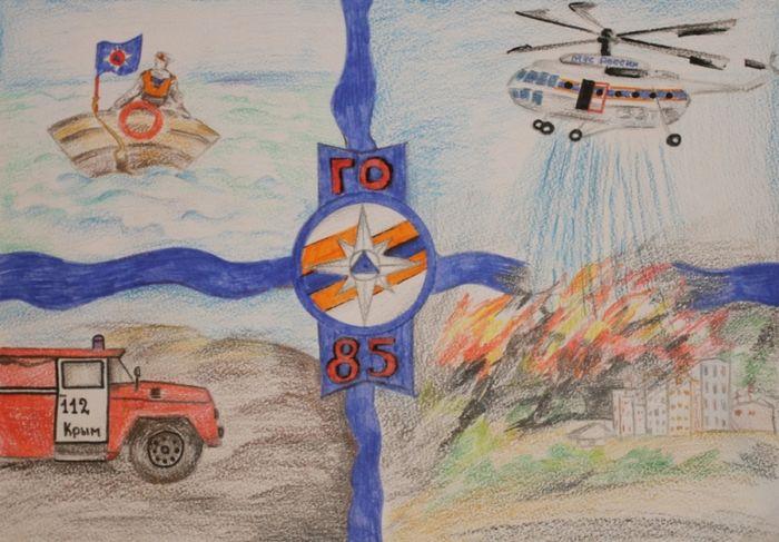 Рисунок по гражданской обороне