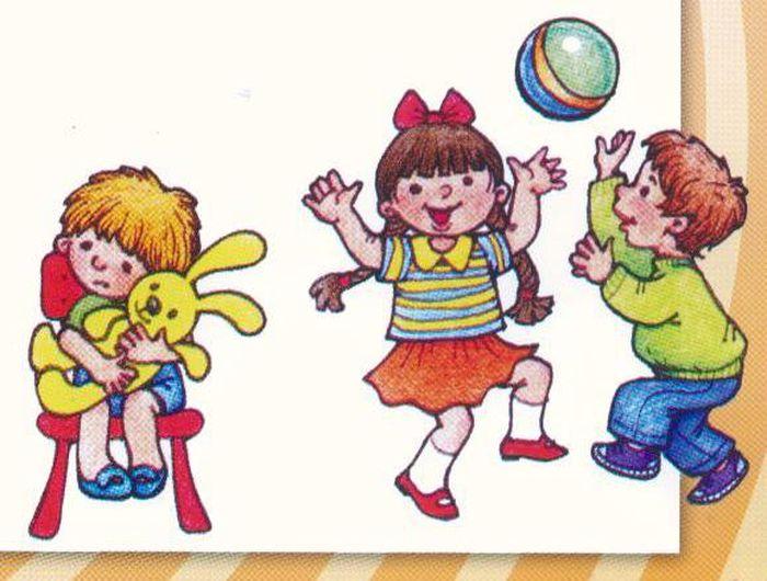 Картинки адаптации в детском саду