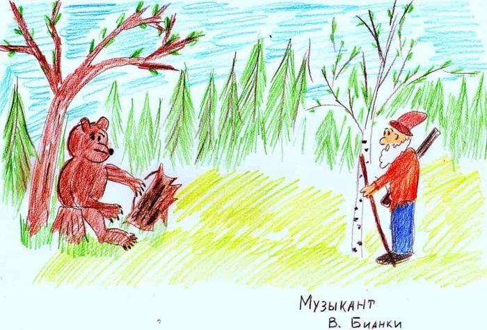 Рисунки к произведениям бианки для детей