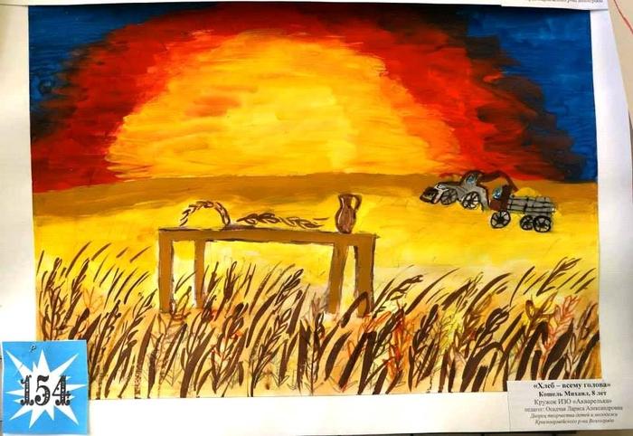 Рисунок о хлебе для детей