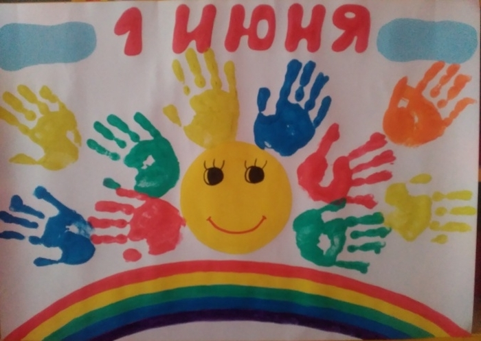 Картинки ко дню защиты детей для детского сада, и для школы ...