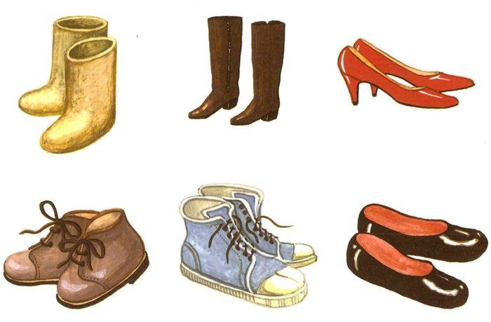 Наглядное пособие для детского сада в картинках обувь, загрузить открытку айфон