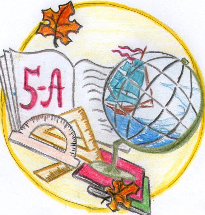 Герб школы в картинках
