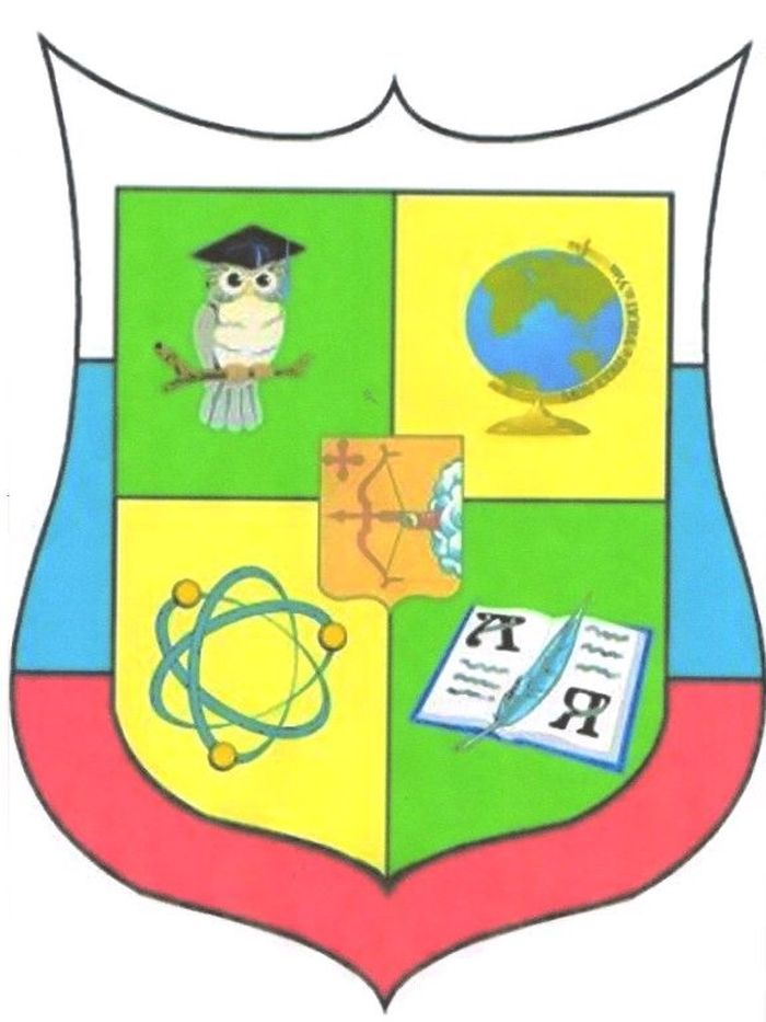 герб и флаг класса картинка флаг пляже