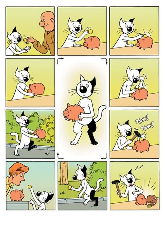 Открытка, смешные комиксы для детей 5 лет