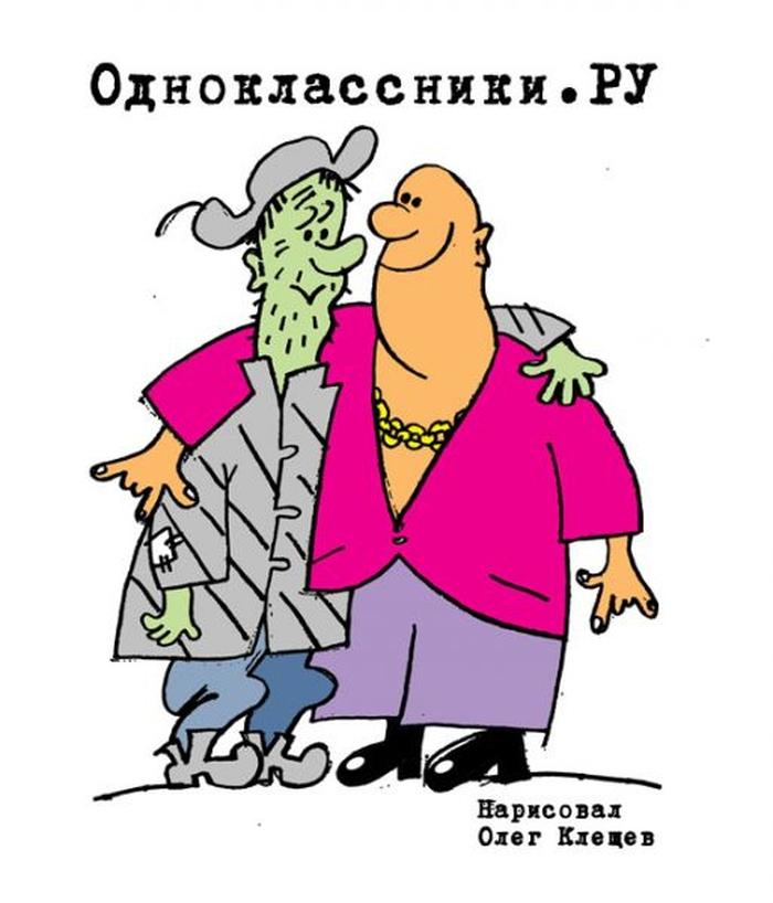 Шерлок днем, смешные картинки про одноклассников с надписями