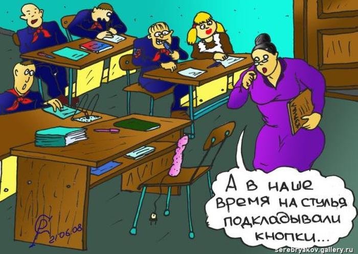 Малышарики, прикольные картинки картинки про школу