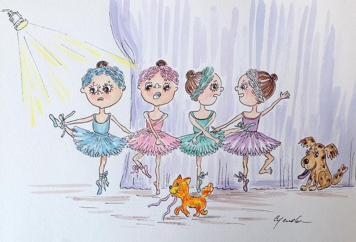 Картинки я танцую для детей по этапам