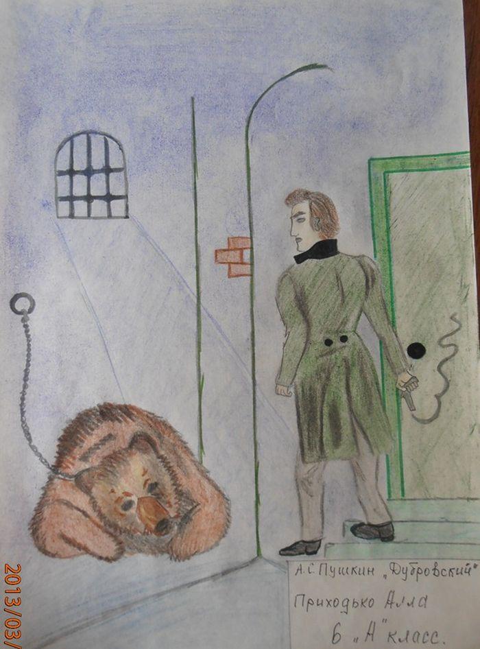 Роман дубровский с иллюстрациями