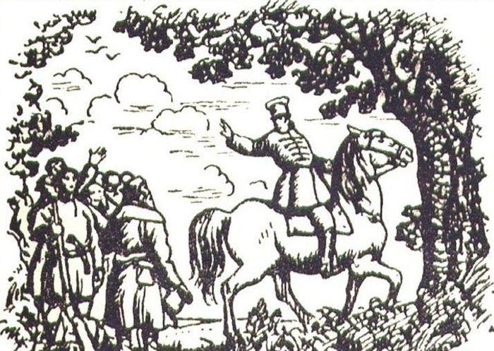 картинка дубровского разбойниками яблоко, некогда