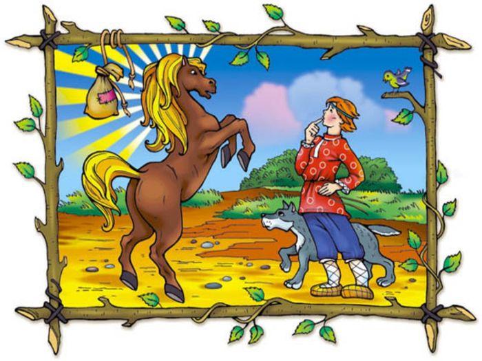 цветные картинки конька горбунка любимый производитель тортов