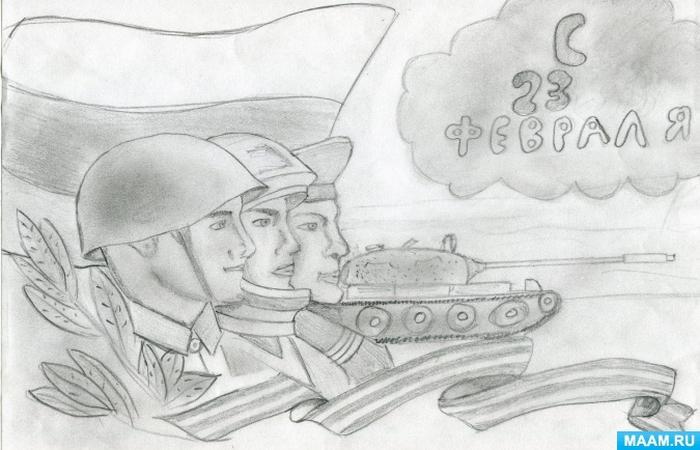 Картинки, 23 февраля картинки рисовать карандашом