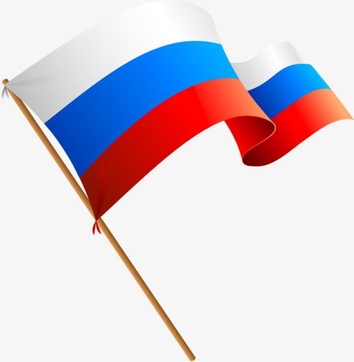 основных картинка маленького флага россии очень