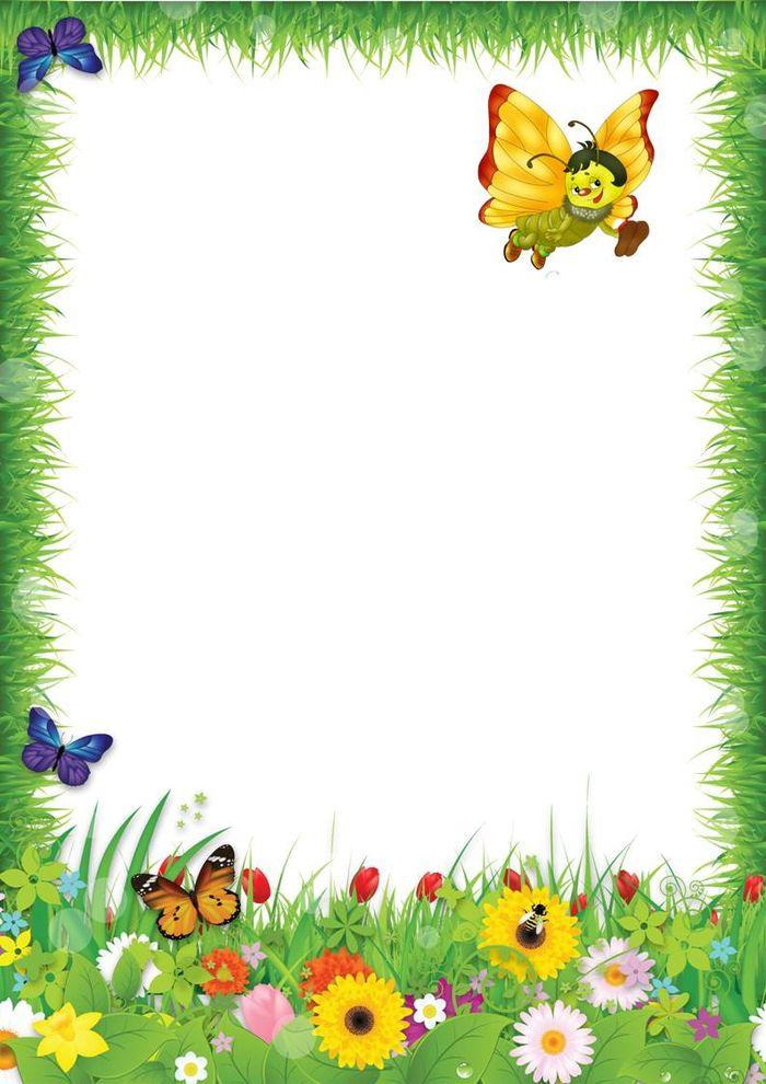 Шаблоны рамки для детского сада картинки