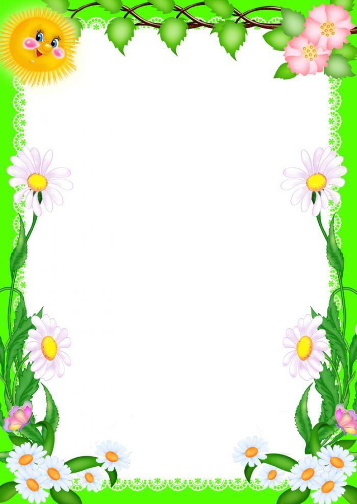 Картинки именами, шаблоны формата а5 для детского сада