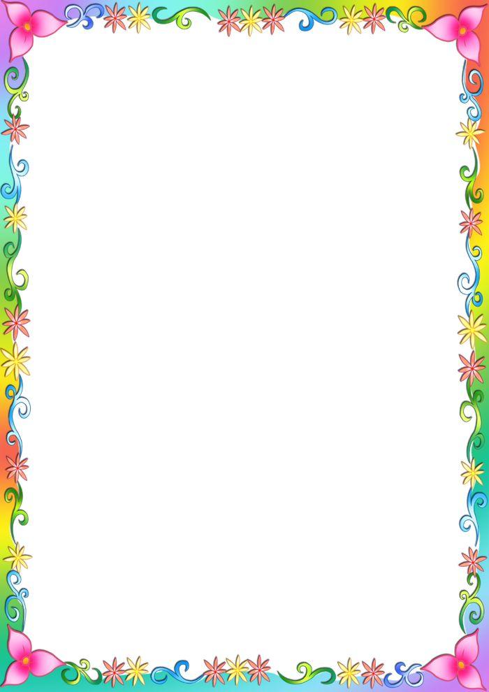 Рамки для детского сада для текста картинки