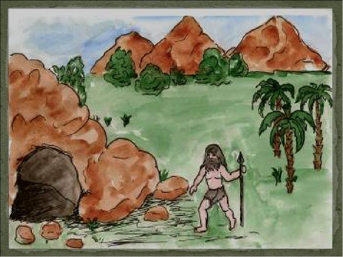 Банан, рисунок о жизни первобытных людей