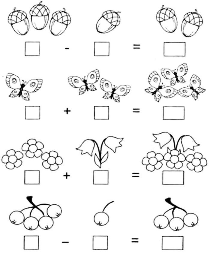 Математика для малышей задания в картинках