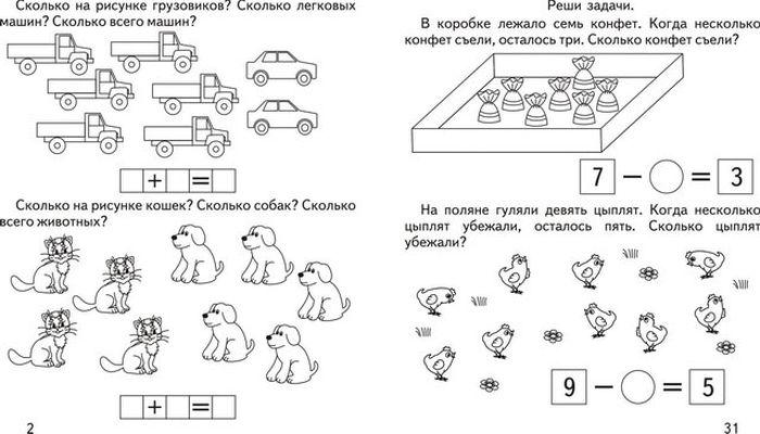 Решение задачи в картинках решить краевую задачу для дифференциального уравнения