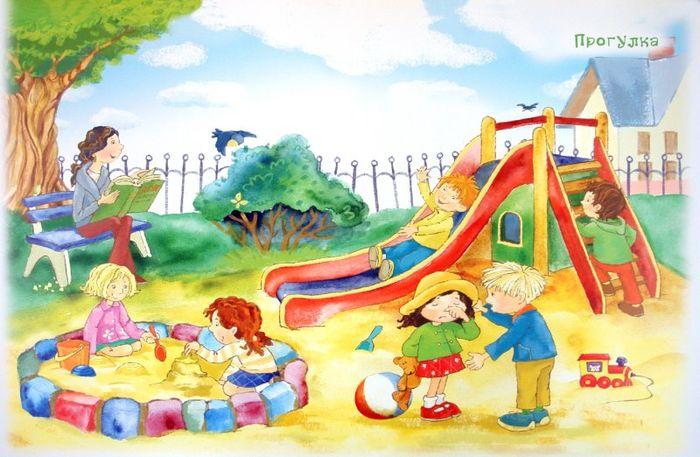 Картинки прогулка в детском саду, днем