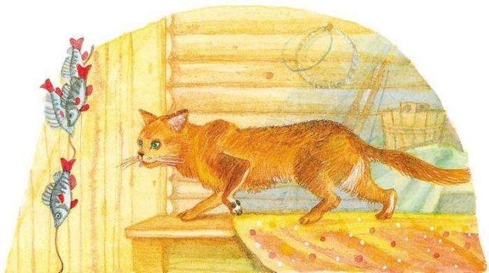 подписчиков кот ворюга картинка для разукрашивания боярышника