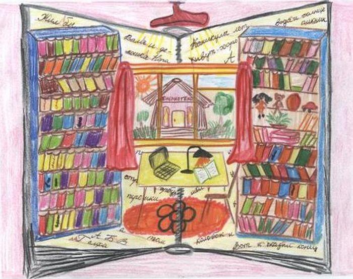 Рассказ о библиотеке в картинках
