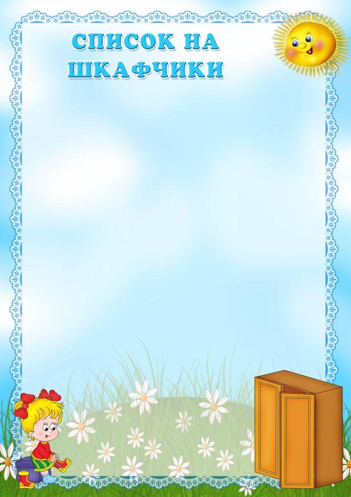 для картинка список на полотенца и шкафчики потолок комнате