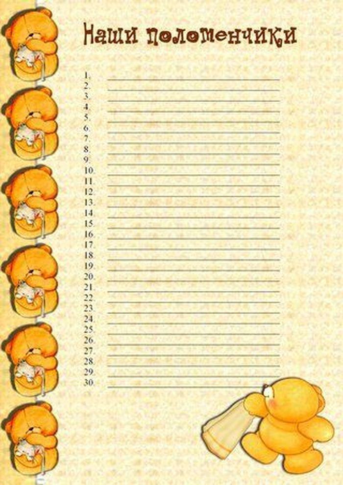 списки на шкафчики полотенца картинки дома
