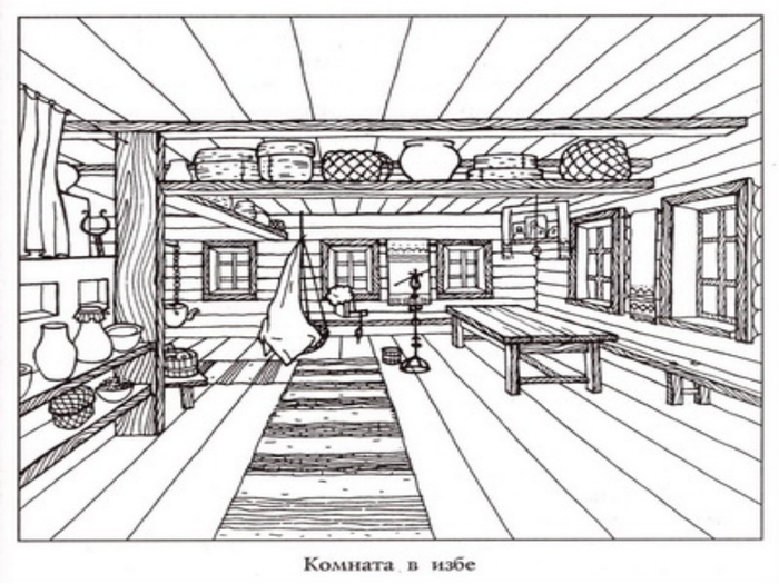 дом рисунок изнутри любой