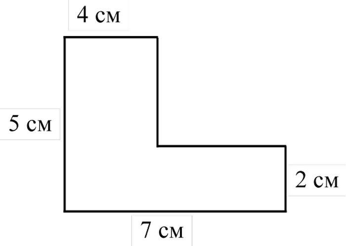 площадь изображенной на рисунке