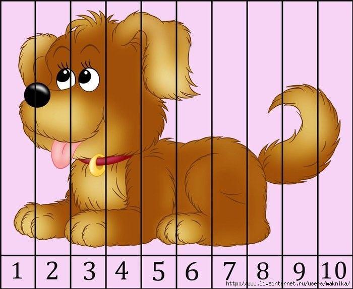 математические пазлы для малышей картинки поздний