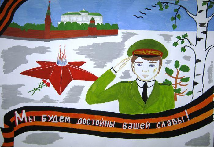 брусчатки воинская слава россии картинки рисунки чем