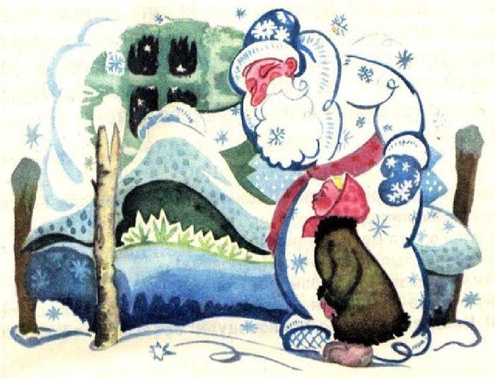 Очень любезны, картинки мороза ивановича из сказки мороз иванович