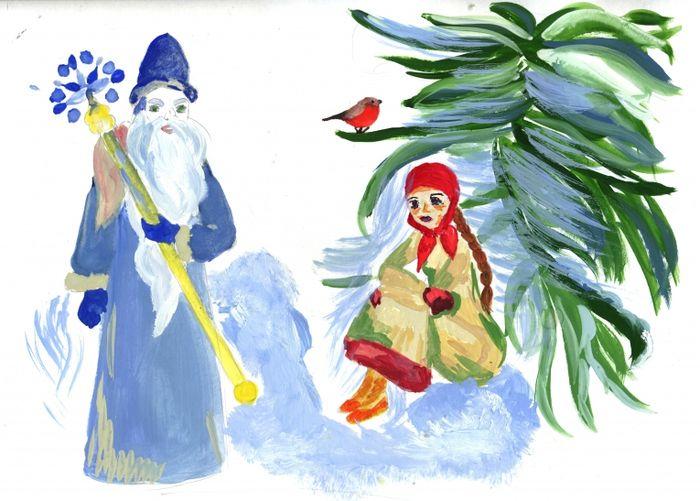 девочки морозко картинки нарисовать упустили шанс сделать