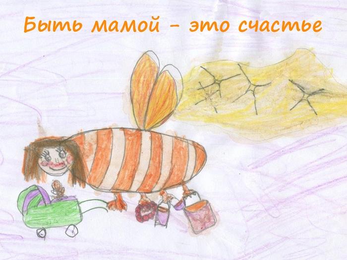 Днем рождения, детские рисунки открытка маме