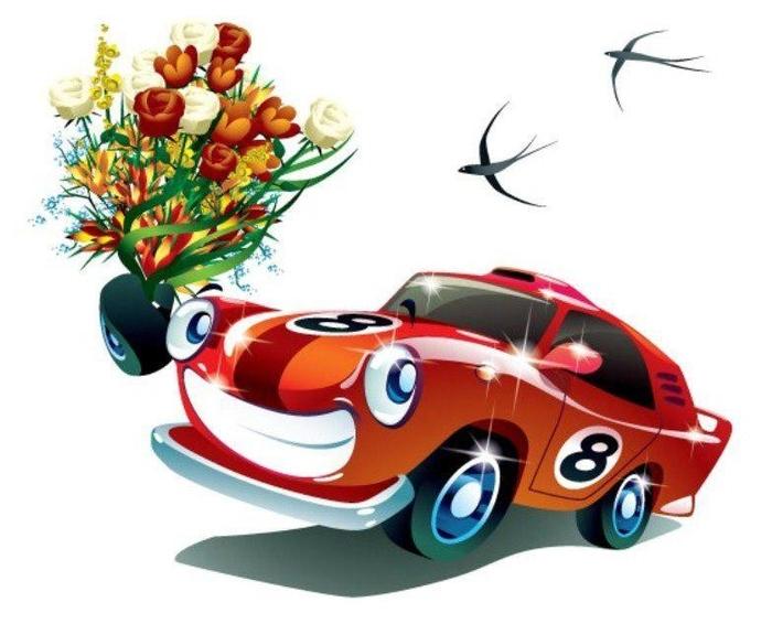 подарок картинки цветов для водителей сложные красивые