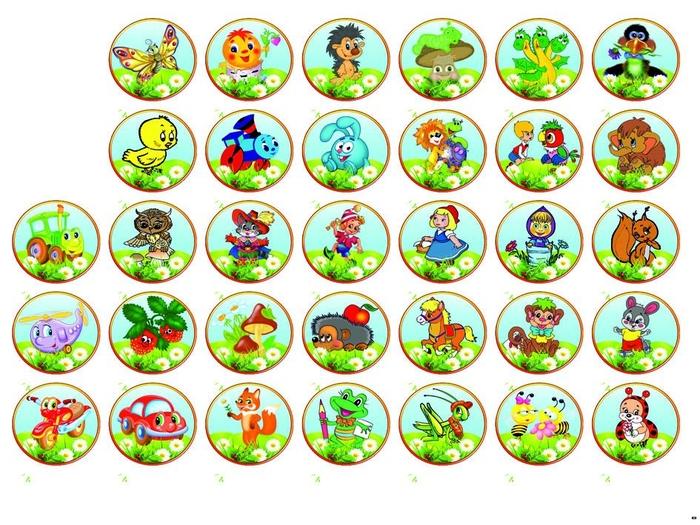 Картинки обозначения для детского сада