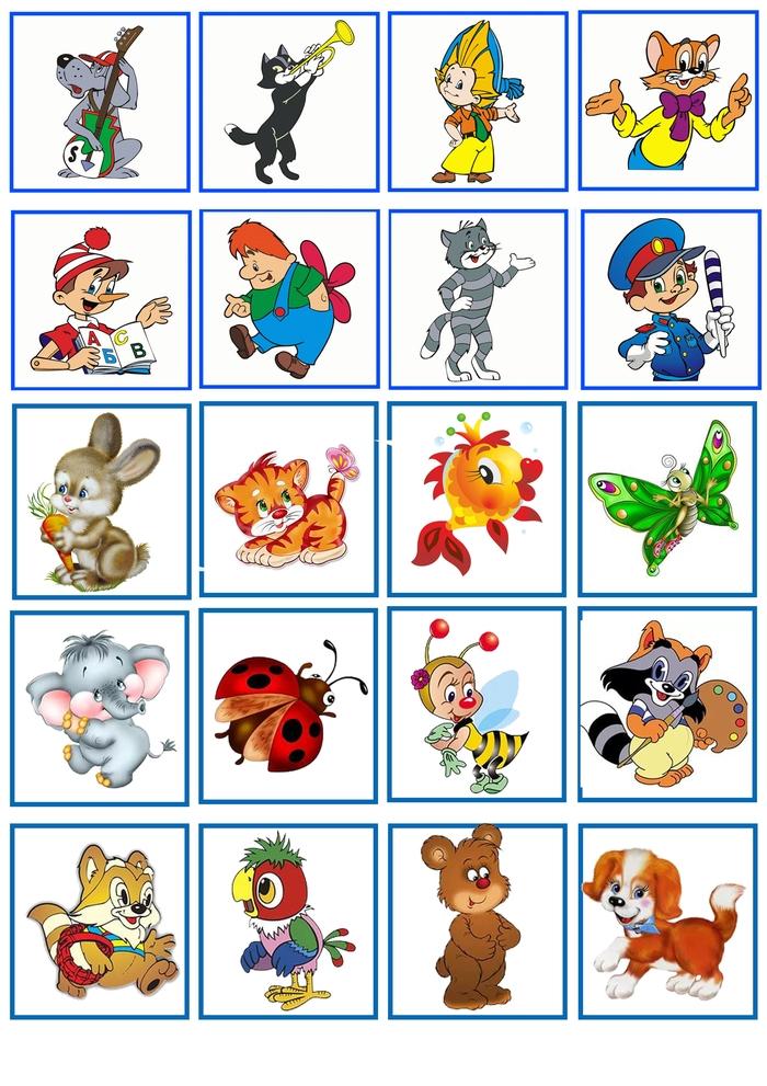 Картинки с азбукой на шкафчики для детского сада распечатать