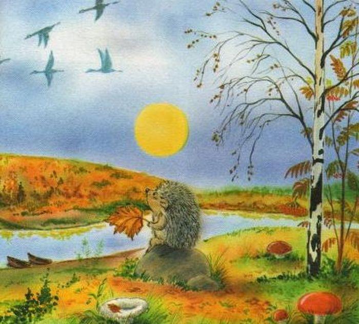 Картинка к стиху листья