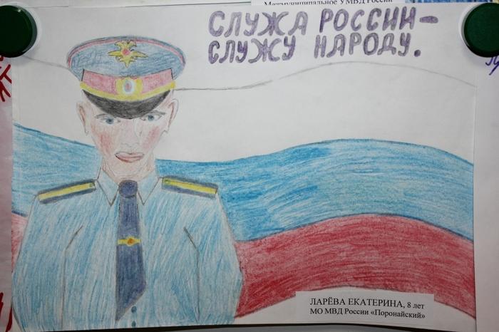 служу россии картинки рисунки позицию