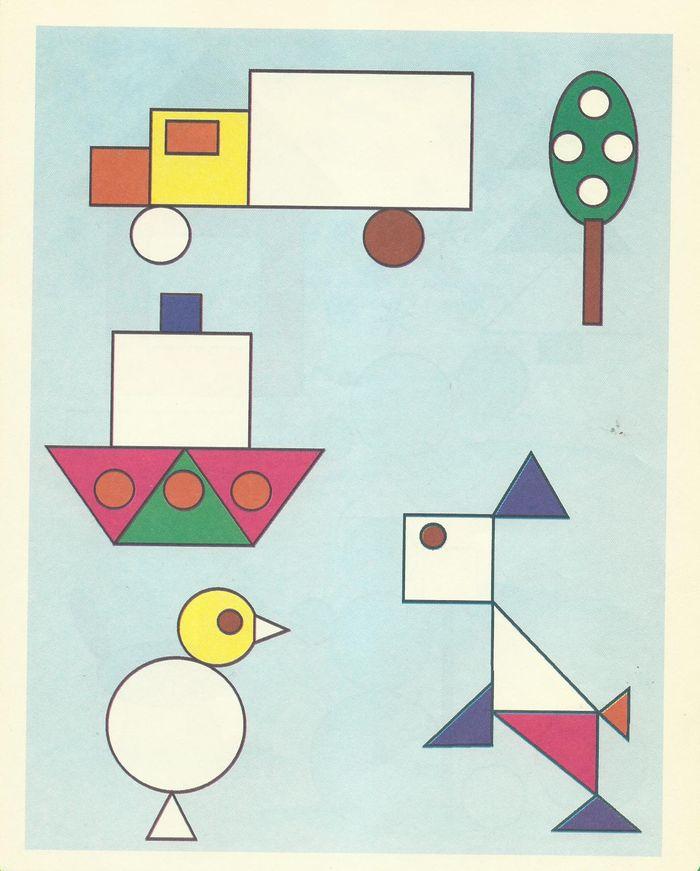 сайт картинки из треугольников кругов и квадратов для школы что этот