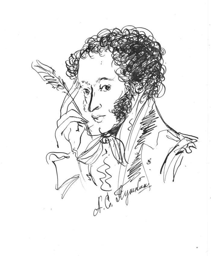 Рисунок грима на лице карандашом на изо христианстве