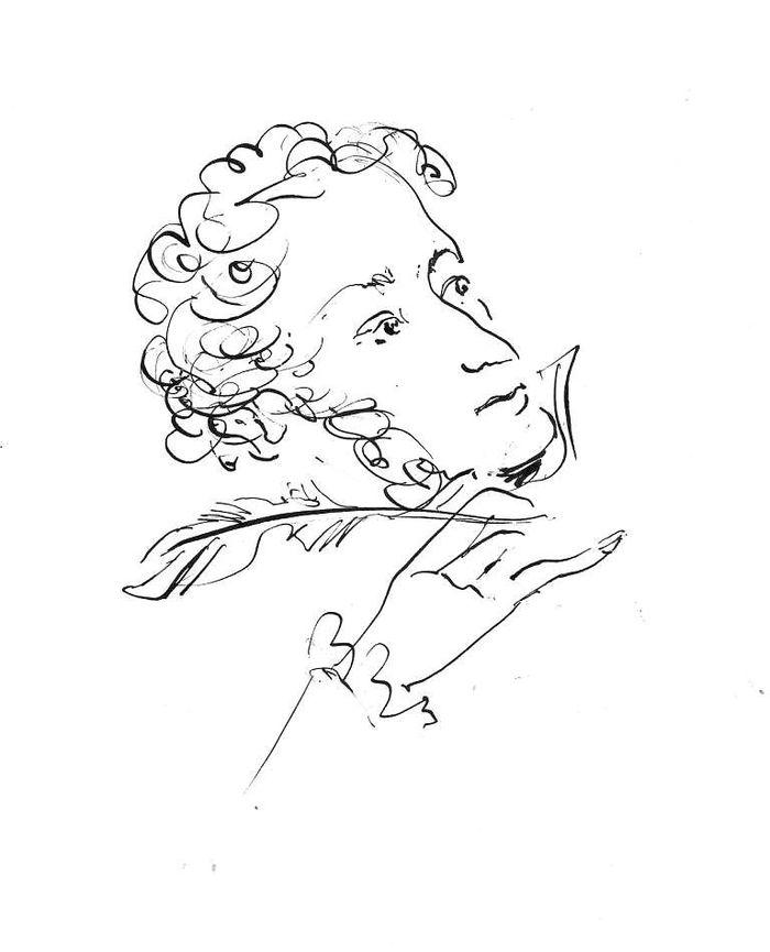 применяли рисуем пушкина картинки возникли