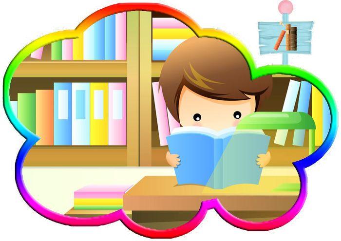картинки для оформления плана для библиотеки