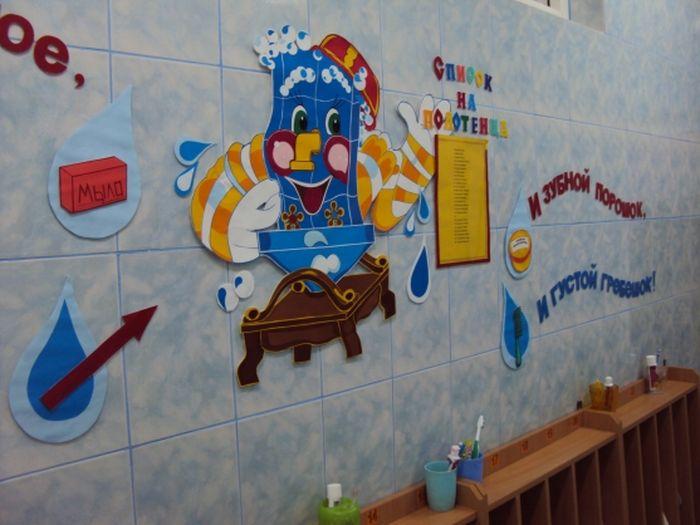 Картинки в умывальную комнату в детском саду