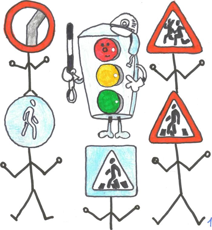 вместе рисунок на обж правила дорожного движения образы